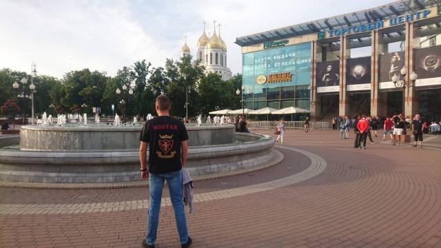 Navijači iz Mostara uz Hrvatsku u Rusiji